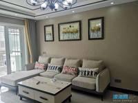 出售盛拓花园3室2厅1卫106平米83.8万住宅