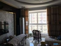 急售城中心三校区房涵碧园152平米精装3房