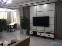 出售正鑫城市经典3室2厅1卫130.6平米123.8万住宅