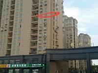 出售锦绣园3室2厅1卫110平米78.8万住宅