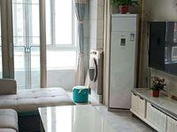 万锦豪庭,黄金9楼,88.8平方,精装修,2室2厅,仅售86.8万