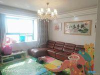 出售县一中城南校区房博纳阳光嘉园183平米精装5房产证满5年