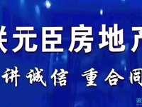 出售万锦豪庭北苑毛坯20楼,双证齐全,68.8万