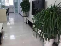 出售绿苑小区 3室2厅1卫92.92平米78万住宅