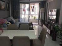 急售万锦豪庭111平方豪华装修3房2厅1卫送品牌家具家电南北通透户型仅售98.8