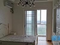 滨河湾,精装45平,家电齐全,拎包入住,租金1100一月