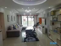 出租学府壹号3室2厅1卫143平米2000元/月住宅