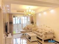 出售欧堡利亚 臻园3室2厅1卫124平米132.8万住宅