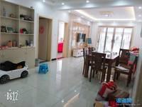 出租博士苑3室2厅1卫116平米1800元/月住宅
