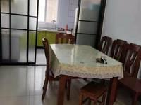 出租京华苑3室2厅1卫105平米1300元/月住宅