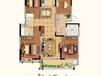 出售紫宸带大平台4室2厅2卫143平米115万住宅