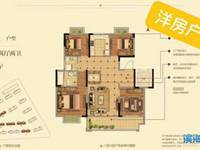 出售珺悦府花园洋房稀缺一楼带院子4室2厅2卫135平米110万住宅