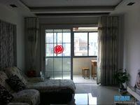 景湖理想城 永宁学区房 满5年唯一 随时可以看房 南北通透 房东急售!!!