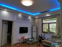 向阳大道双学区房 精装修 黄金楼层 距离三实小只有50米!!实际面积120 !