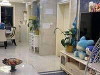 出售华芳国际花园4室2厅2卫125平米145.8万住宅