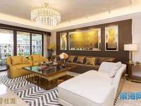 碧桂园特价房,不到7000一平,给你一个五星级的家,图为效果图
