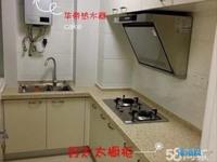 出租博士苑2室1厅1卫60平米1300元/月住宅
