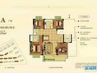 出售珺悦府4室2厅2卫147平米115万住宅