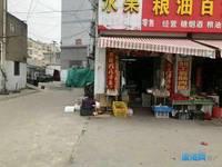出售阜东路城南菜场门口临街46.8平米78万商铺