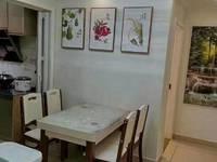 出售新时代3室2厅1卫103平米68万住宅