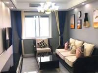 出售华芳国际花园2室2厅1卫86平米93.8万住宅