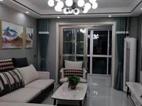 出售欧堡利亚 悦府3室2厅1卫105平米103.8万住宅