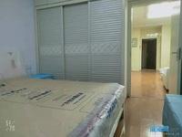 博士苑精装修2室2厅 紧靠滨中 黄精9楼 随时看房