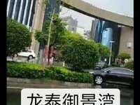 急售花园洋房 龙泰御景湾黄金楼层80.8万 送车库 看房有钥匙