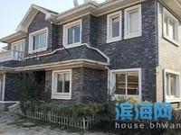 南湖花园 独栋别墅 滨海唯一独栋别墅实际面积663.5 院子 轿车库湖景房低价售