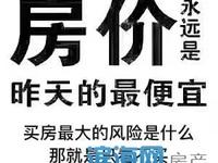 阜东南路 陈涛路口附近 3楼小三房带车库简单装修,仅售50万