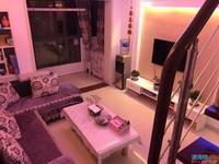 龙泰御景湾 经典复式楼125平,买房送车库。采光极佳,仅售79.8万