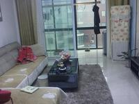 江南新城 三校区房,小区自带幼儿园,128平大三房视野采光极佳,仅售113.8万