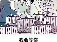华德名人苑 114平全新毛坯,永宁三校区房,小区自带幼儿园仅售88万
