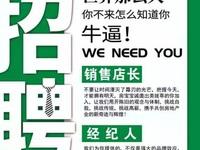 华芳国际 经典83平全新毛坯,采光无遮挡仅售71.8万