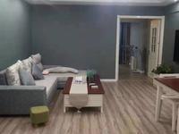 彩虹城 单身公寓77平,精装修家电家具齐全,拎包即住。仅售58.8万