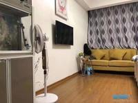出售鑫鼎国际1室1厅1卫46.4平米25.8万住宅