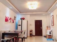 出售华信 锦园2室2厅1卫97.7平米71.8万住宅