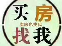 出售昌兴壹城纯毛坯104.6平98.8万彩光好,公用车库