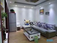 出售向阳大道2室2厅1卫87平米69.8万住宅