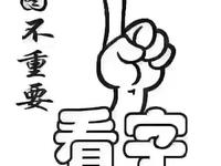 陈涛路口,100平,南北户型,采光无遮挡,双证齐全满2年,售价46万