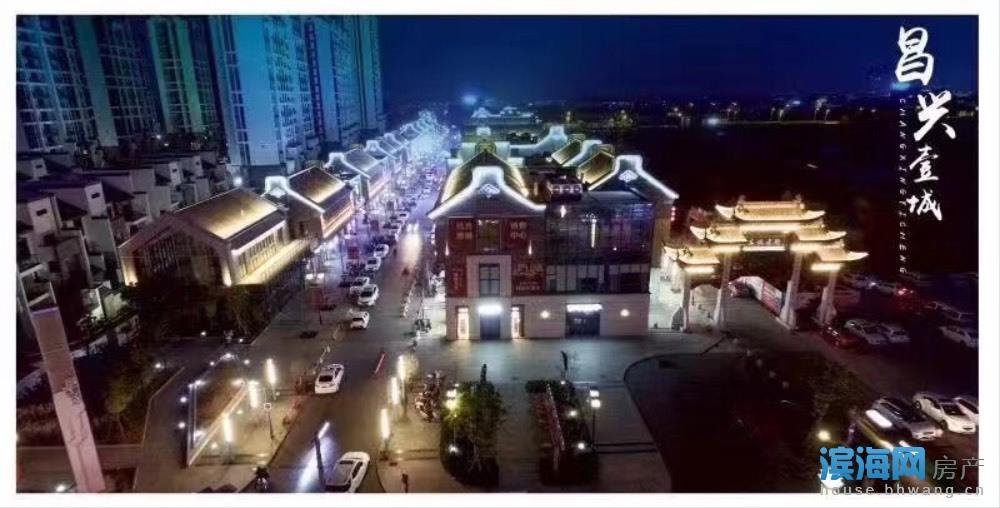 出售昌兴壹城3室2厅1卫104.4平米98.8万住宅