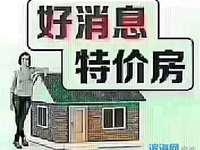房东诚信出售万锦豪庭景观楼层楼86平米79.8万温馨小三房家具家电齐全拎包即住