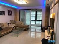 出售清华苑2室2厅1卫107平米93.8万住宅
