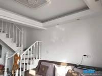 出售龙泰御景湾5室2厅2卫150平米79.99万最低价