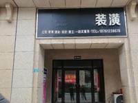 出租紫宸对面 臻园116.8平米3400元/月商铺