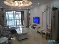 出租学府壹号2室2厅1卫101平米1500元/月住宅