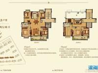 珺悦府花园洋房复式楼 空中别墅 6千一平方数量有限