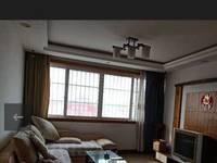 出租新时代对面3室2厅1卫150平米1300元/月住宅