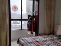出售江南新城华苑3室2厅1卫106平米79.8万住宅