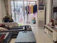 出售欧堡利亚 臻园3室2厅2卫124平米124.8万住宅